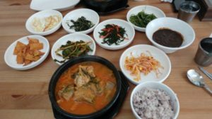 Baek-Ban - our favourite lunchtime meal